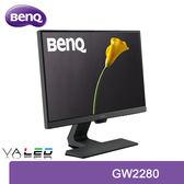【免運費】BenQ 明基 GW2280 22型 VA 光智慧 顯示器 廣視角 內建喇叭 雙HDMI 低藍光 不閃屏