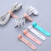 矽膠耳機整理帶捲線帶 四入組 電線捲線帶 耳機線整理帶