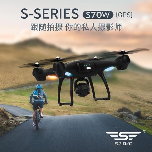 智能雙GPS無人機高清航拍遙控飛機