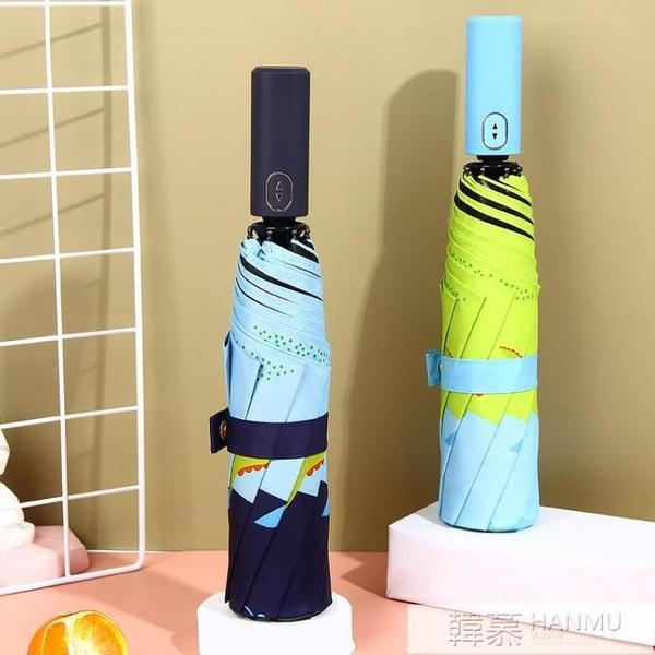 防回彈全自動兒童雨傘女學生男孩折疊輕便學電動雨具太陽傘  夏季新品