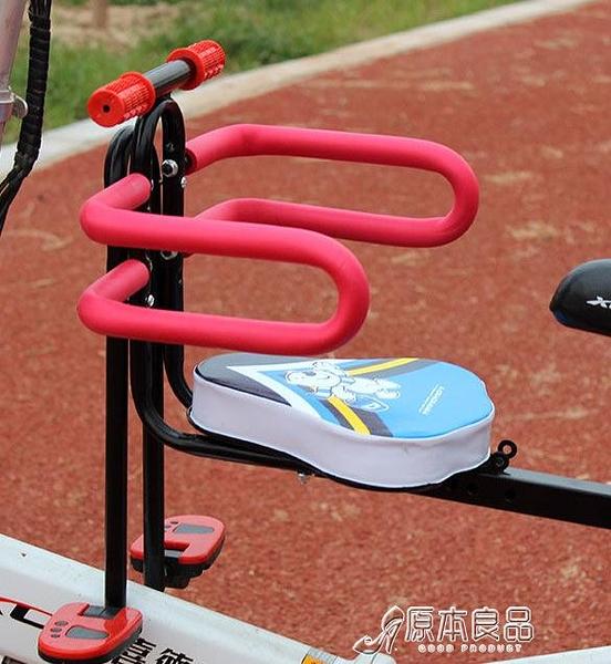 腳踏車後座 電動腳踏車兒童前置安全座椅折疊鋰電車小孩座 雙11推薦爆款