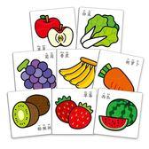 8張盒裝小紅花0-2-3歲寶寶拼圖幼兒童早教益智拼板玩具親子游戲台秋節88折