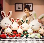 可愛長耳兔玩偶小號兔子毛絨玩具布娃娃公仔兔兒童情侶寶寶禮物女 酷斯特數位3c