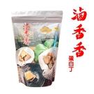 台灣 滷香香(蛋白丁) 280g 健身 蛋白 獨立包裝 現貨