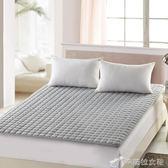 保潔墊 床墊保護墊防滑床護墊榻榻米酒店保潔墊薄墊被折疊床褥子YXS辛瑞拉