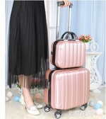 18寸子母箱萬向輪小登機箱女行李箱男拉桿箱學生旅行箱包QM『艾麗花園』