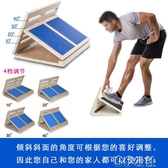 拉筋神器 帶安全鎖扣多角度拉筋斜踏板小腿拉筋板拉筋凳抻筋器櫈健身踏板 3C公社YYP