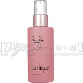 【17go】Jurlique 茱莉蔻 珍稀玫瑰保濕調理乳(50ml)