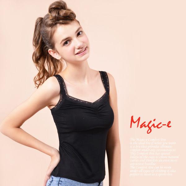 魔法e裳《 莫代爾蕾絲V領背心》細緻蕾絲肩帶*舒適貼身*內附胸墊-C017-2