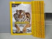 【書寶二手書T8/雜誌期刊_QFL】國家地理雜誌_109~120期間_共12本合售_亞洲野生動物交易