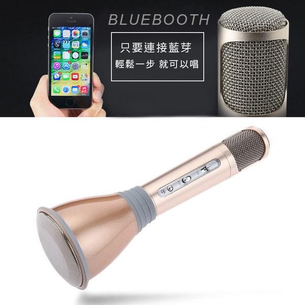 K068 藍芽麥克風 原裝 手機麥克風 防偽雷標序號  K歌神器 天籟K歌 歡歌 全民K歌 K069 K99 [ WiNi ]
