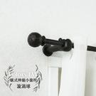 歐式 伸縮小窗桿組 56~97cm 管徑9.8/7.8mm 漩渦球造型