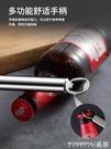 開瓶器不銹鋼德國商用開罐器手動簡易開瓶刀起鐵皮罐頭開蓋起子廚房神器 晶彩 99免運