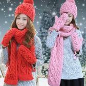 圍巾+毛帽+手套羊毛三件套-韓版可愛3D立體針織防寒配件組合3色71an17[巴黎精品]