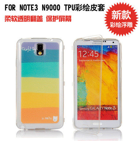 note2 免運 清透矽膠套 三星note3/n9000 note2 S4 S3卡通手機保護 N9005矽膠殼外殼(任選二件$900)