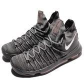 【五折特賣】Nike 籃球鞋 Zoom KD9 Elite TS EP 灰 菁英版 運動鞋 男鞋【PUMP306】 909140-013