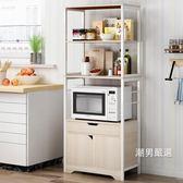廚房置物架收納架落地多層儲物架烤箱架微波爐架家用碗櫃 XW