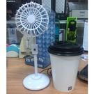 【萊爾富199免運】USB站立式風扇 仿家用風扇 桌扇 創意商品