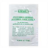 Kiehl s 契爾氏 小黃瓜植物精華化妝水3ml 試用包 (效期至2021/04) 【橘子水美妝】