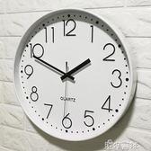 14英寸鐘錶掛鐘客廳現代簡約大氣家用石英鐘創意靜音圓形時鐘掛錶 港仔會社