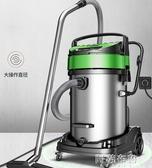 吸塵器 杰諾5400W大吸力工業吸塵器大型工廠車間粉塵強力大功率干濕兩用 阿薩布魯
