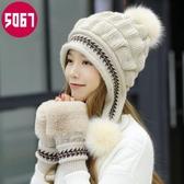 護耳針織毛線帽子女冬季時尚潮韓版百搭加厚帽 萬客居