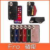 蘋果 iPhone 11 11 Pro 11 Pro Max 鱷魚紋插卡 手機殼 插卡殼 全包邊 保護殼 可掛繩