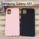 【Dapad】馬卡龍矽膠保護殼 Samsung Galaxy A51 (6.3吋)