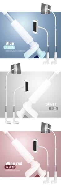 輕量鋁合金3段式手機平板懶人支架