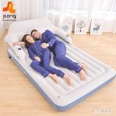 Zray充氣床墊單人氣墊床雙人家用 可折疊加厚空氣床便攜戶外午休  LN4693【甜心小妮童裝】