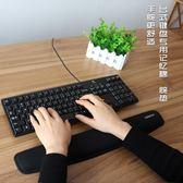 滑鼠墊 機械鍵盤手托記憶棉鍵盤墊滑鼠墊護腕手腕墊電腦手枕墊護腕 莎瓦迪卡