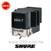 (預購6月下旬)SHURE唱針 M447 唱針 附贈螺絲 +起子 +傳輸線 +唱頭墊子 公司貨 唱頭 唱針TECHNICS