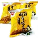 日香蒜香豌豆餅乾 600g【471095...