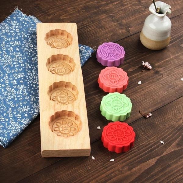 木質冰皮月餅模綠豆糕面食南瓜餅花樣饅頭點心清明果模具烘焙工具