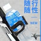 自行車騎行水杯架水壺架摩托車鋁合金車載杯架【邻家小鎮】