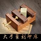 黑檀木雕刻工藝品印章夾工具 實木篆刻印床刻床夾具 印石刻章大號