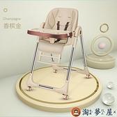 兒童餐椅吃飯椅子嬰兒餐桌椅多功能可折疊座椅【淘夢屋】