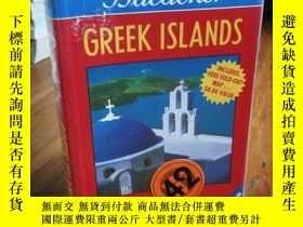 二手書博民逛書店Baedeker罕見Greek Islands (BAEDEKE