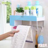 毛巾架浴室置物架衛生間廁所洗手間洗漱臺收納壁掛式吸盤免打孔毛巾掛架