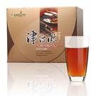 10盒送1盒(同價位) 限時特惠青玉牛蒡茶  津活源牛蒡茶包(50入/盒)