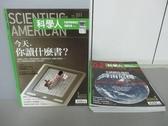 【書寶二手書T2/雜誌期刊_RFY】科學人_101~110期間缺104_共9本合售_今天你讀什麼書?等
