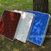 戶外鋁合金折疊桌椅組合長方形便攜式三聯折疊餐桌子野餐擺攤燒烤【時尚家居館】
