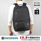 現貨配送【SWISSWIN】日版15吋電腦後背包 商務 高機能 雙肩包 彈道材質 14個口袋 大容量 通勤包