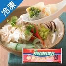 桂冠菜肉雲吞220g【愛買冷凍】