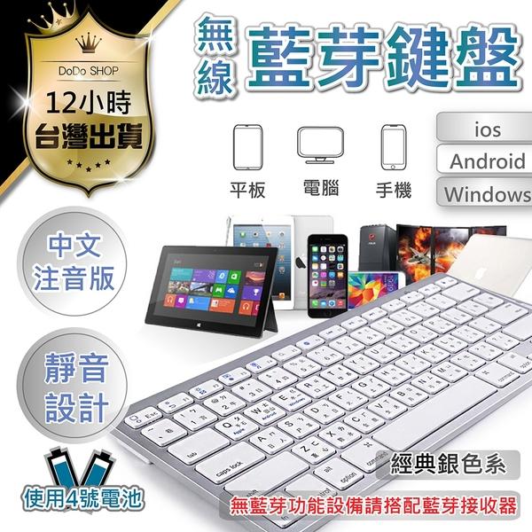 無線鍵盤【升遷必備!美型靜音款】無線鍵盤 無線滑鼠 鍵盤 滑鼠 靜音鍵盤 靜音滑鼠 鍵鼠