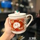日系馬克杯子帶蓋勺好看日式和風可愛貓咪手繪陶瓷水杯早餐牛奶杯 3C優購
