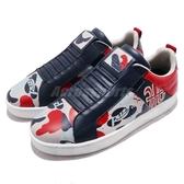 Royal Elastics 休閒鞋 Icon Manhood 藍 紅 高質感皮革鞋面 無鞋帶設計 橡膠大底 男鞋【PUMP306】 02091818
