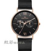 Max Max 三秒翻轉你的時尚腕錶禮盒-黑