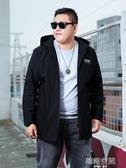 春秋中長款男士夾克加肥加大碼胖子寬鬆青年風衣男裝夾克大號外套 韓語空間