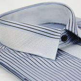 【金‧安德森】紫黑白線條變化領長袖襯衫